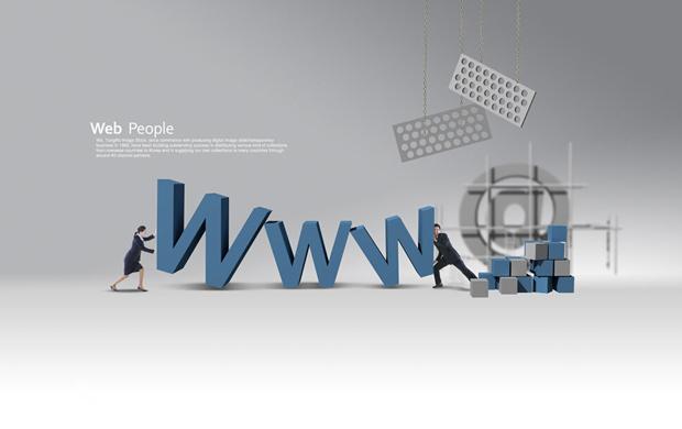 营销型网站和普通的网站有什么区别?